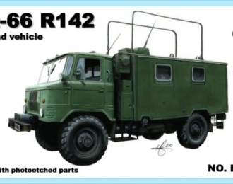 Сборная модель Советская КШМ Р-142 на шасси Горький-66