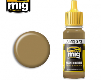 Краска акриловая GIALLO MIMETICO 4 (тёмно-песочный)