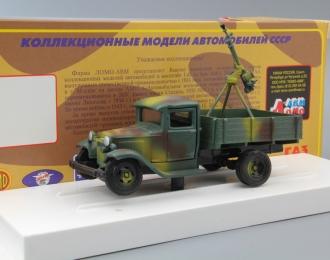Горький АА военный с зенитным крупнокалиберным пулеметом ДШК (12,7 мм), камуфляж