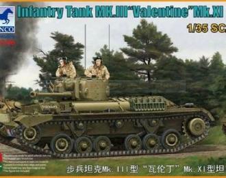 Сборная модель Infantry Tank Mk.III Valentine Mk. XI (OP)