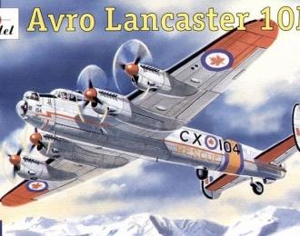 Сборная модель Канадкий самолет Avro Lancaster 10MR