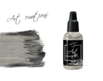 Краска акриловая Art Color Агатовый серый (agate grey)