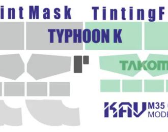 Окрасочная маска на Тайфун-К ПРОФИ (Takom)