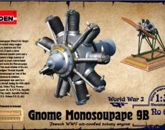 Набор для доработки Французский авиадвигатель Gnome Monosoupape 9B