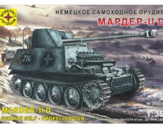 Сборная модель немецкое самоходное орудие Мардер II D