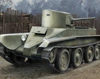 Сборная модель Советский лёгкий колёсно-гусеничный танк БТ-2