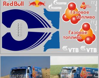 Набор декалей Газовый КАМАЗ Мастер Ралли Дакар (вариант 1, 200х140)