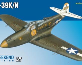 P-39K/ N