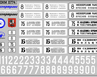 Набор декалей МАРШРУТОУКАЗАТЕЛЬ ТРОЛЛЕЙБУС МОСКВА (100х70)