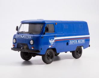 УАЗ-3741 Почта России, синий