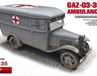 Сборная модель Автомобиль  03-30 AMBULANCE