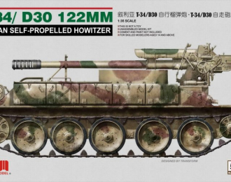 Сборная модель T-34/D30 122mm Syrian Self-Propelled Howitzer