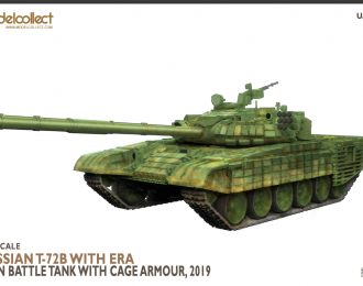 Сборная модель Russian T-72B with ERA Main Battle Tank with Cage Armour 2019