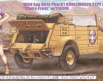 """Сборная модель Wild Egg Girls No.02 Pkw.K1 Kubelwagen Type 82 """"Claire Frost"""" w/Figure"""