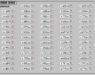 Набор декалей Номерные знаки России Краснодарский край (100х70)