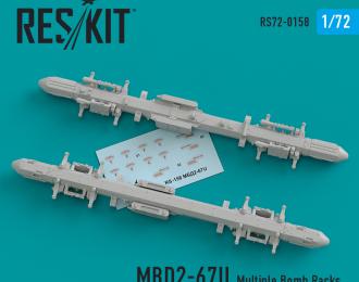 MBD2-67U (2 pcs) Multiple BoMERCEDES-BENZ Racks  (MiG-21, MiG-23, MiG-27(М), Su-25, Yak-38)