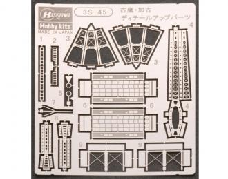 Фототравление и детали апгрейда для FURUTAKA & KAKO