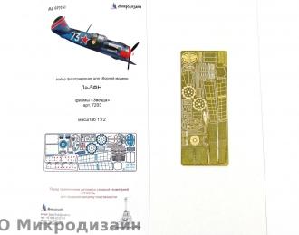 Фототравление Советский истребитель Ла-5ФН