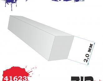 Пластиковый Профиль Квадрат (2,0*2,0 Длина 250 мм) (5 шт.)