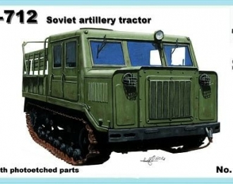 Сборная модель Советский артиллерийский тягач АТ-С