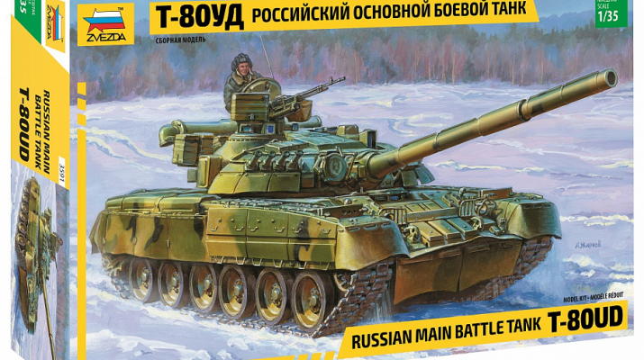 Сборная модель Основной боевой танк Т-80УД