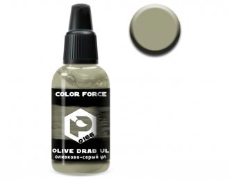 Краска для аэрографии Оливково-серый ультра светлый (Olive drab ultra light)