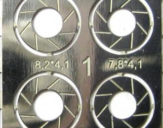Фототравление Тормозные диски (вариант 1), никелирование