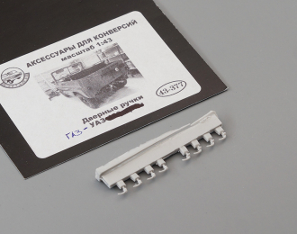 Дверные ручки УАЗ-469