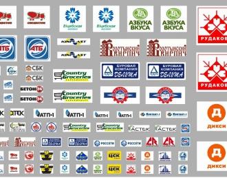 Набор декалей Надписи для фургонов, супермаркеты (набор №3), 210х148
