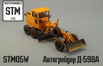 Автогрейдер Д-598А (со следами эксплуатации)