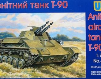 Сборная модель Советский зенитный танк Т-90