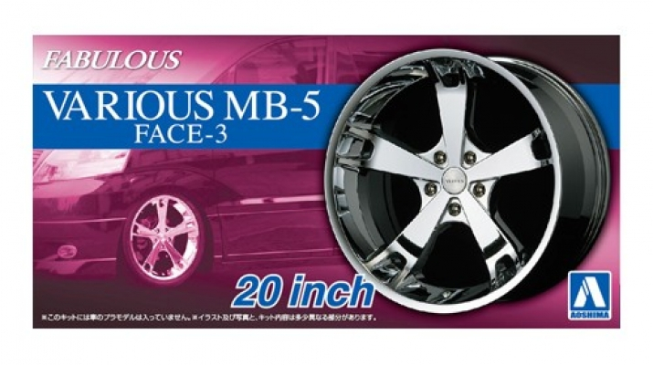 Набор дисков Fabulous Various MB-5 Face-3 20inch
