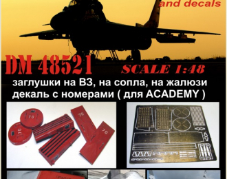 Фототравление МиГ-29 заглушки на В3, сопла, жалюзи + декаль с номерами (ACADEMY)