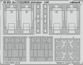 Фототравление для модели Su-17/22UM3K airbrakes