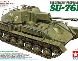 Сборная модель Советское самоходное орудие СУ-76М, с тремя фигурами, наборные траки