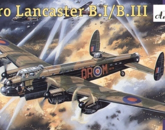 Сборная модель Британский тяжелый бомбардировщик Avro Lancaster B.I / B.III