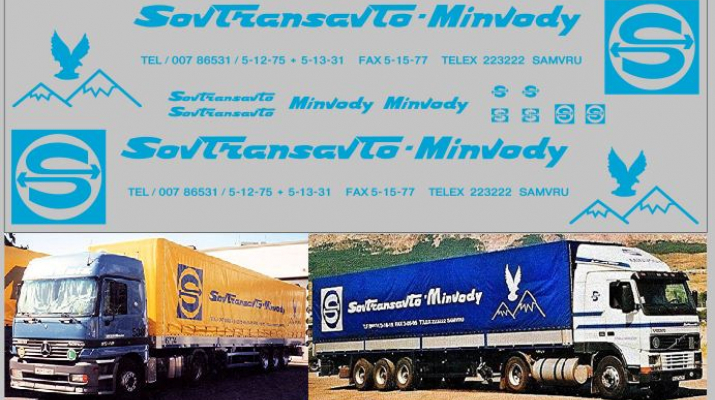 Набор декалей Sovtransavto-Minvody для МАЗ-9758 (100х290), голубой