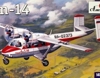 Сборная модель Советский лёгкий транспортный самолёт Ан-14 «Пчёлка»