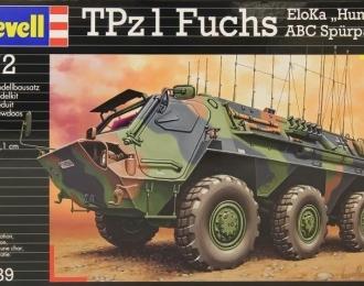 Сборная модель Немецкий БТР TPz 1 Fuchs EloKa Hummel / ABC Spürpanzer