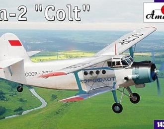 Сборная модель Советский многоцелевой самолет Ан-2 (Кукурузник)