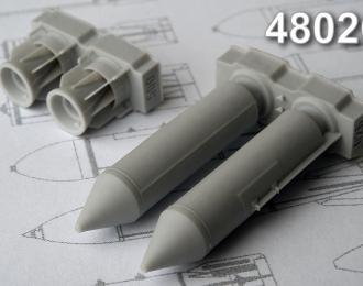 Набор для доработки Российская разовая бомбовая кассета РБК-500 БЕТАБ (2 шт.)