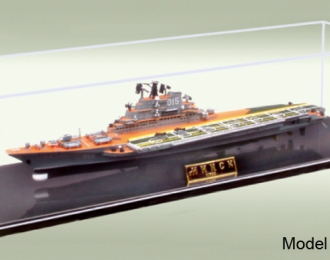 Бокс для моделей (корабли 1/350 1/700) размер 501х149х121mm