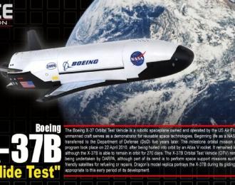 X-37B Orbital Test Vehicle (Glide Test) (собранная и покрашенная модель)