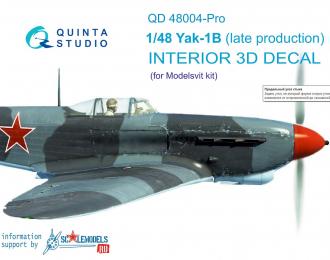 3D Декаль интерьера кабины Як-1Б (для модели Моделсвит)