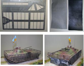 Фототравление Защита для БМП-2, металические сетки-экраны - Украина 2014-15  АТО