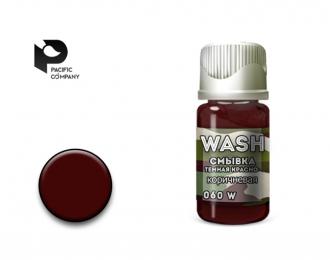 Cмывка темная красно-коричневая (dark red brown wash) 10мл
