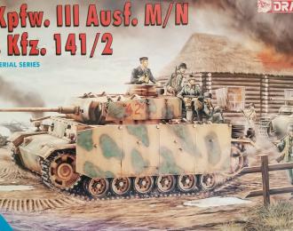 Сборная модель Танк  Pz.Kpfw. III Ausf. M/N, Sd.Kfz. 141/2