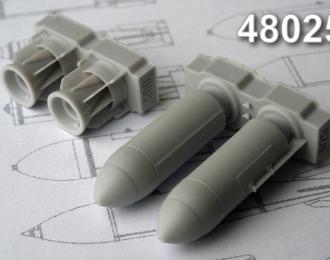Набор для доработки Российская разовая бомбовая кассета РБК-500 ПТАБ-1 (2 шт.)