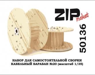 Кабельный барабан №20