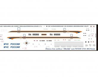 Декаль для Suprjet 100, МЧС России (RA-89066)